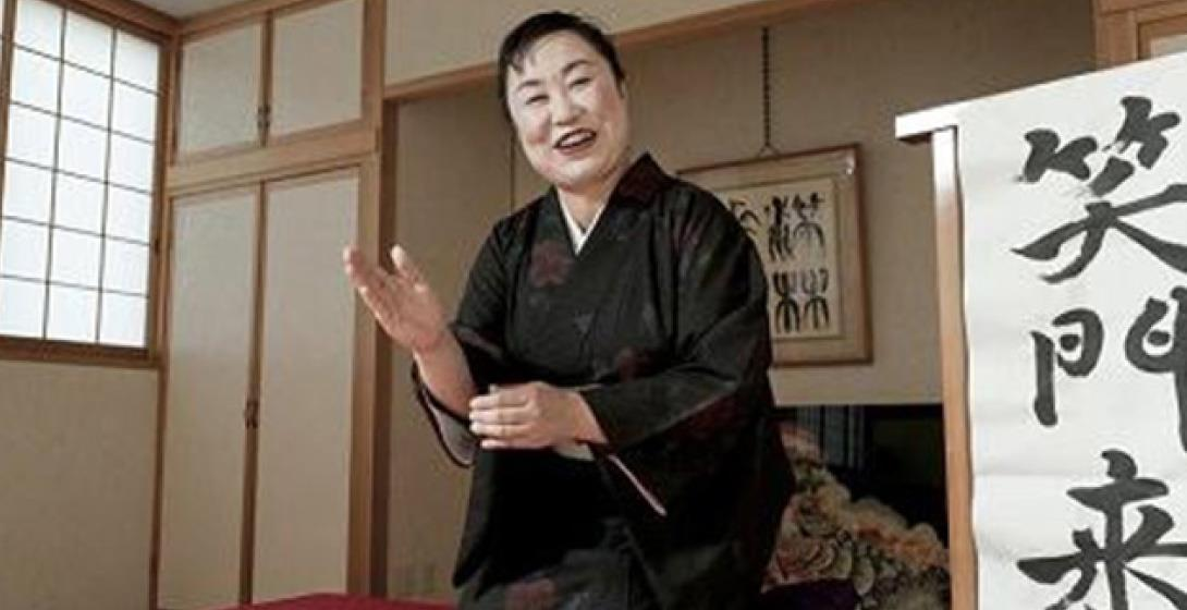 Rakugo Performanc by the Owner of Houei Ryokan