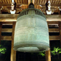 Bell of New Year 's Eve