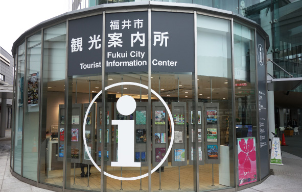 Fukui City Tourist Information Center
